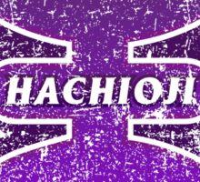 Hachioji - Tokyo Metropolis - Prefecture of Japan - Distressed Sticker