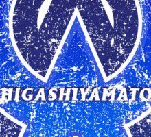 Higashiyamato - Tokyo Metropolis - Prefecture of Japan - Distressed Sticker