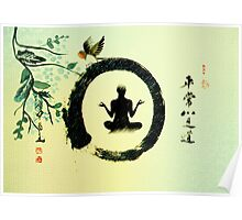 Zen and Meditation Poster