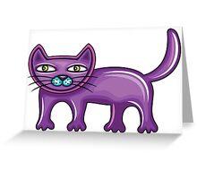 Cartoon purple cat Greeting Card