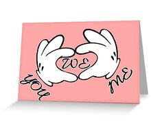 You, me, we, white hands  Greeting Card