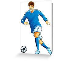 Italian player dribble a ball Greeting Card
