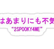 2SPOOKY4ME Sticker