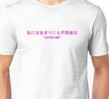 2SPOOKY4ME Unisex T-Shirt