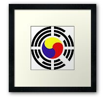 Korean Flag 2.0 Framed Print