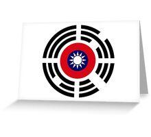 Korean Taiwanese Multinational Patriot Flag Series Greeting Card