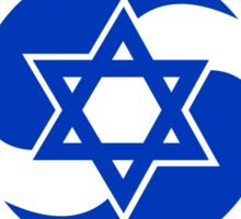 Korean Israeli Multinational Patriot Flag Series Sticker