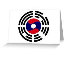 Korean Laotian Multinational Patriot Flag Series Greeting Card