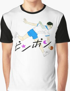 Ping Pong Smile Print Graphic T-Shirt