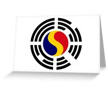 Korean Romanian Multinational Patriot Flag Series Greeting Card