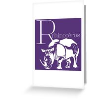 ABC-Book French Rhinoceros Greeting Card