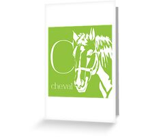 ABC-Book French Horse Greeting Card