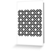 Geometric Pattern - Oriental Design rmx Greeting Card