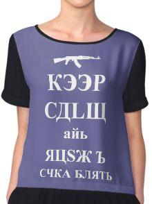 Keep Calm and rush b Chiffon Top