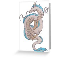 Haku - Spirited Away Greeting Card