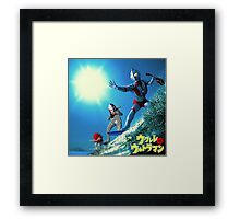 Surf Ultraman Framed Print