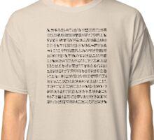 Hieroglyphs Classic T-Shirt