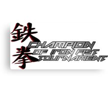 Fighting Champ Canvas Print