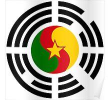 Korean Cameroonian Multinational Patriot Flag Series Poster