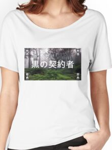 Kanji rain forest vaporwave aesthetics Women's Relaxed Fit T-Shirt