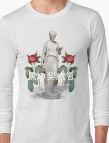 kanji greek vaporwave aesthetics Long Sleeve T-Shirt