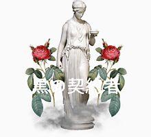 kanji greek vaporwave aesthetics Unisex T-Shirt