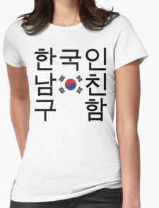 Looking for a Korean Boyfriend 한국인남친구함 Womens Fitted T-Shirt