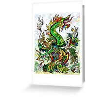 Margins Dragon Greeting Card