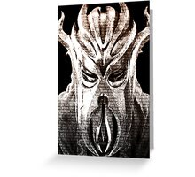 Miraak's Mantra Greeting Card