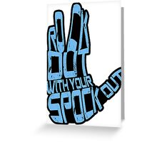 Rock Out With Your Spock Out! Greeting Card