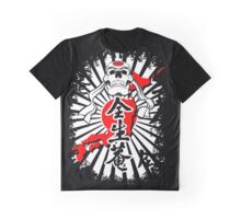 Japanese Fighter Skull Martial Arts Karate Samurai Bushido shirt Graphic T-Shirt