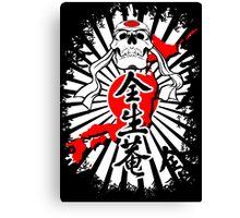 Japanese Fighter Skull Martial Arts Karate Samurai Bushido shirt Canvas Print
