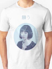 Spazzkid- Desire  Unisex T-Shirt