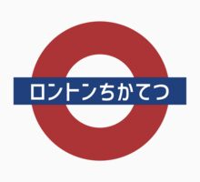 Japanese London Underground One Piece - Long Sleeve