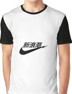 JAP PUNK Graphic T-Shirt