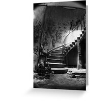 Spiraling Out Of Sight Greeting Card