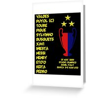 Barcelona 2009 Champions League Final Winners Greeting Card