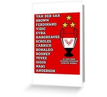 Manchester United 2008 Champions League Winners Greeting Card