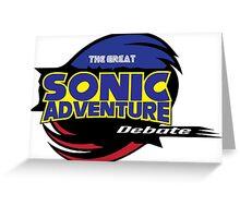 The Great Adventure Debate Greeting Card