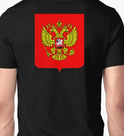 RUSSIA, RUSSIAN, SHIELD, Coat of Arms of the Russian Federation Unisex T-Shirt