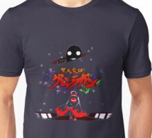 Attack on Lagann (Classic) Unisex T-Shirt