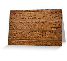 hieroglyphics  Greeting Card