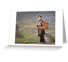 Vietnamese woman in landscape Greeting Card