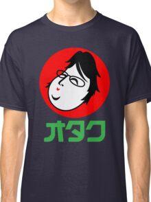 Otaku Foods Classic T-Shirt