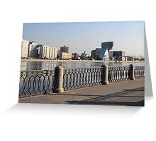 St. Petersburg reflected in water Greeting Card