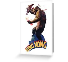 King Kong Retro Greeting Card