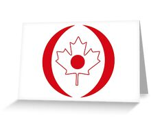 Japanese Canadian Multinational Patriot Flag Series Greeting Card