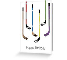 Hockey Birthday Card Hockey Sticks Greeting Card