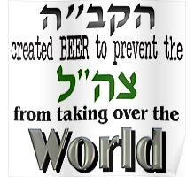 Gd, Beer & Tzahal Poster