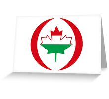 Hungarian Canadian Multinational Patriot Flag Series Greeting Card